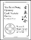 Northern Song Dynasty Cash Variety Guide - Volume 6, Kosen Daizen, Chong Ning to xuan He