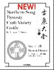 Northern Song Dynasty Cash Variety Guide